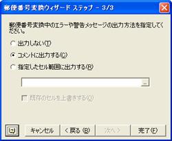 b0186959_1623488.jpg