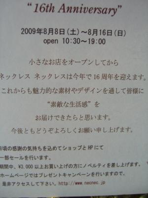 f0193762_20591966.jpg
