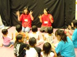 国際児童青少年演劇フェスティバル大阪2009 その4_e0114963_17323356.jpg