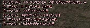 e0184863_14421348.jpg