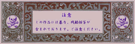 e0102876_1412581.jpg