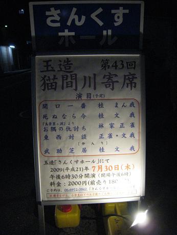 f0142308_16273560.jpg