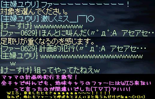 f0072010_11594631.jpg