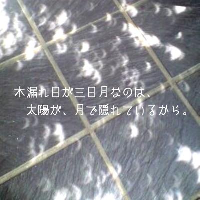 e0101411_22232620.jpg