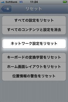 b0046213_11504166.jpg