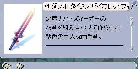 e0159225_2282613.jpg