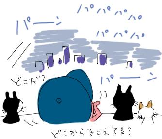 b0043728_2024799.jpg