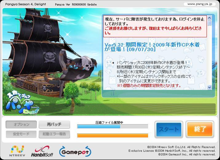 b0064444_7123662.jpg