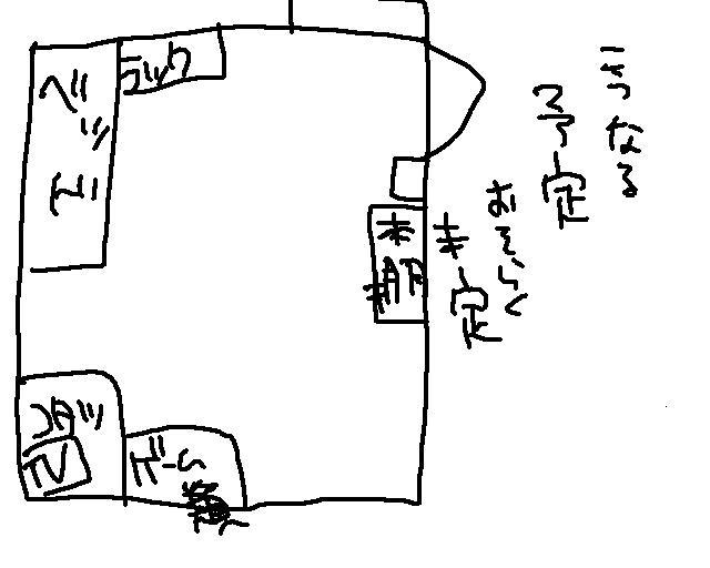 f0139448_2147403.jpg