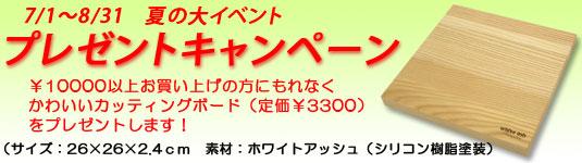 b0129451_1042169.jpg