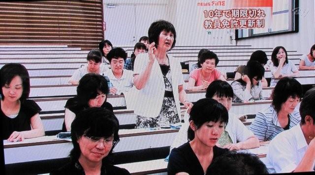 Faces of teachers_c0157558_142573.jpg