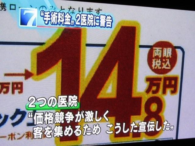 Doctors in Japan_c0157558_22243086.jpg