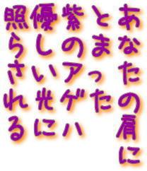 f0051668_1812635.jpg