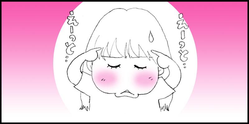 BOSCH漫画[エピソード5]〜構成〜_f0119369_114216.jpg