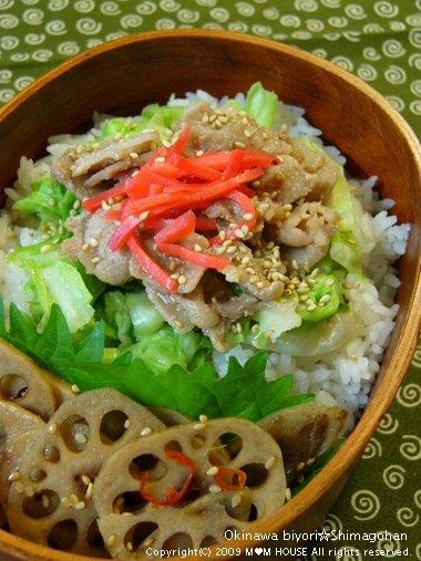 豚キャベ丼 ☆今日のお弁当♪_c0139375_13134361.jpg