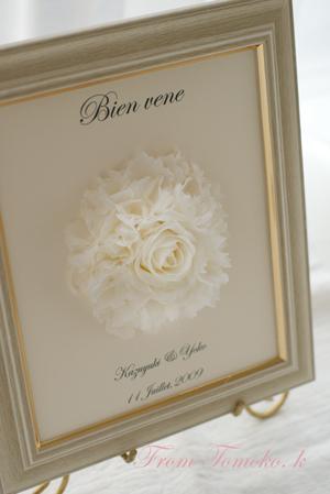 7月のWedding Bouquet_d0141376_17425827.jpg