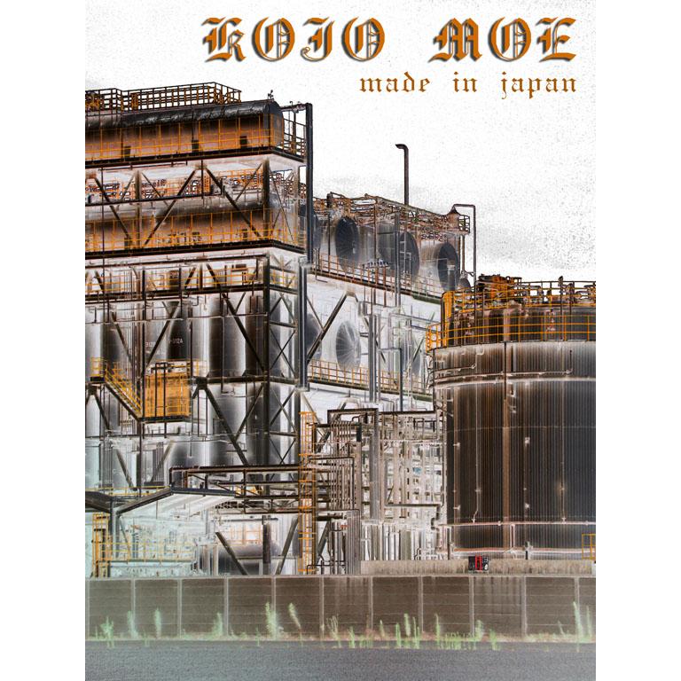 工場萌え (4)_c0081286_1125166.jpg