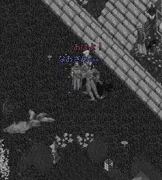 b0096491_1849118.jpg