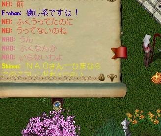 b0096491_1853457.jpg