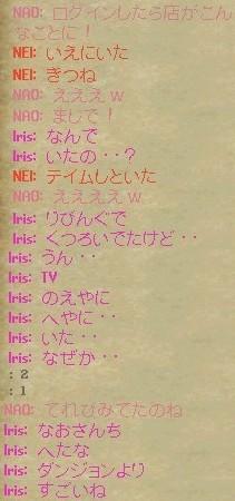 b0096491_1963111.jpg