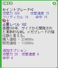 f0101894_20551473.jpg