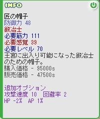 f0101894_20571648.jpg