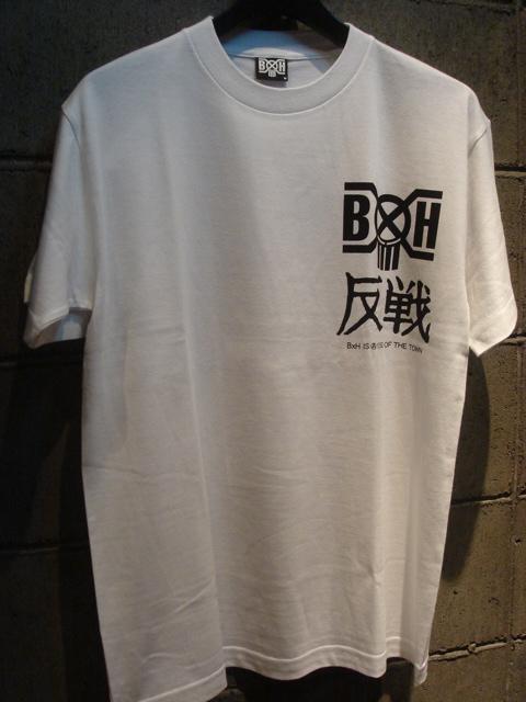 b0132106_171881.jpg