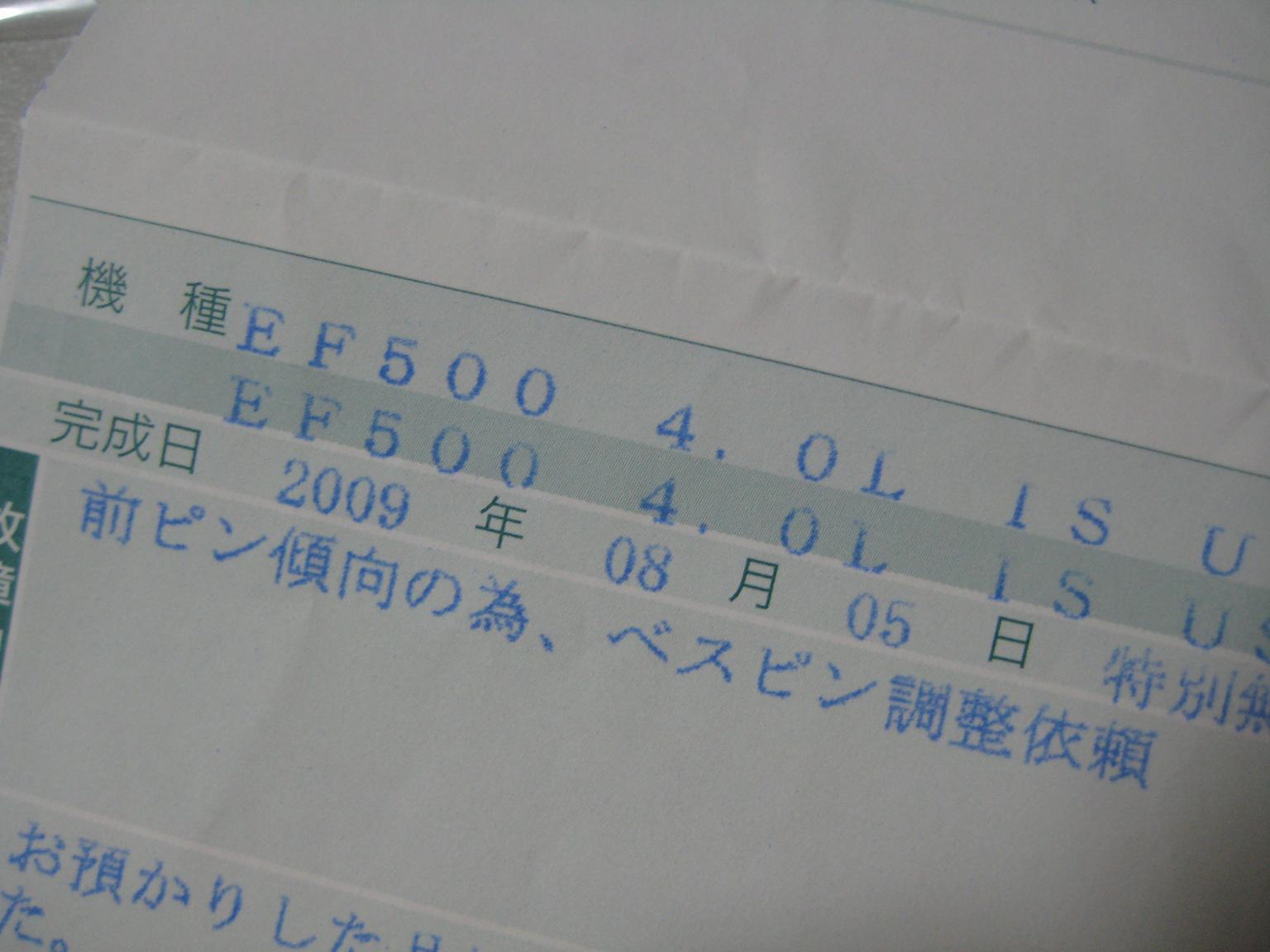 b0178009_010582.jpg