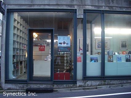 090807 建築の街 千駄ヶ谷で神宮花火観賞_f0202414_1420875.jpg