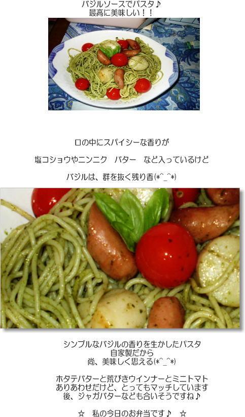 f0151819_1450173.jpg