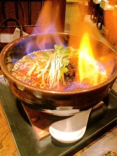 ランタン麺_f0190225_2264944.jpg