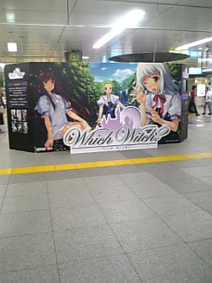 東京旅行1日目_f0186726_21163992.jpg