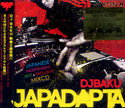 DJ BAKUでドーーーン!!!_f0004730_14505779.jpg