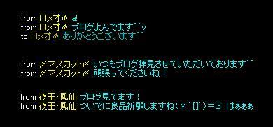 f0152131_17545842.jpg