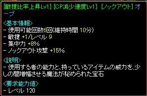 f0152131_1815632.jpg
