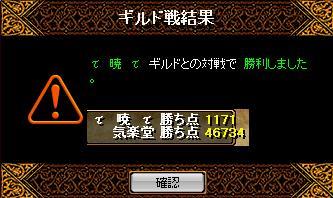 f0152131_1841484.jpg
