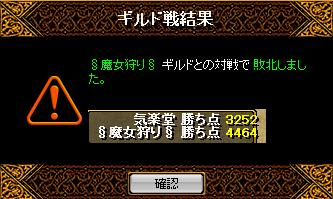 f0152131_1854032.jpg