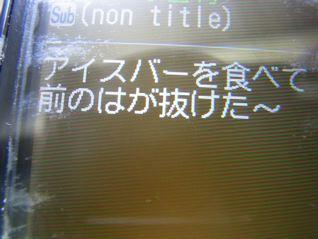 b0156734_18311034.jpg