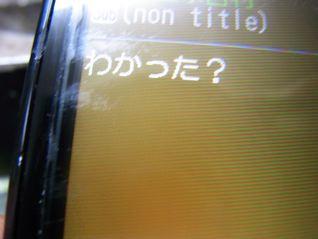 b0156734_18315894.jpg