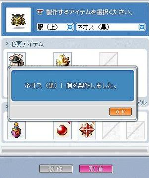 d0083651_13203523.jpg