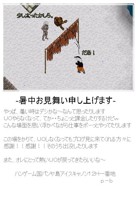 f0111960_22491421.jpg