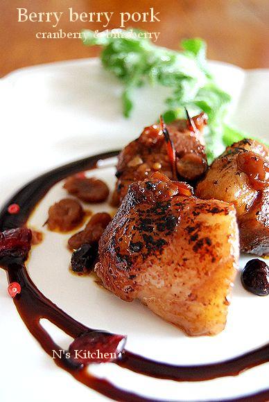 《ドライクランベリー》 Berryberry pork レシピコンテスト_a0105872_14101736.jpg