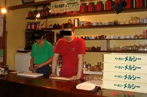 中国茶とパン♪_c0150273_6511388.jpg