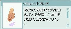 f0103373_0172153.jpg