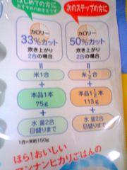 b0034381_7353593.jpg