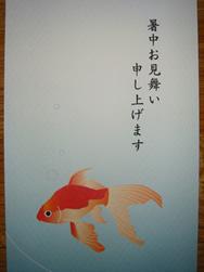 ねんきん豆知識32_d0132289_0281725.jpg