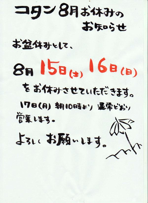 b0118191_1793511.jpg