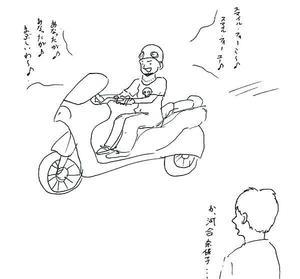 バイクに乗って大音量を流す人のイラスト