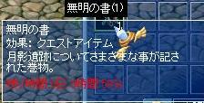 e0133397_9582430.jpg