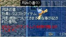 e0133397_959357.jpg